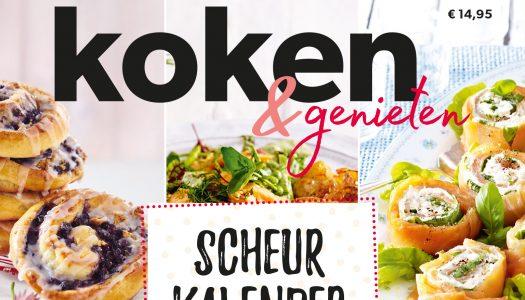 Thumbnail for Koken & genieten breidt productlijn uit